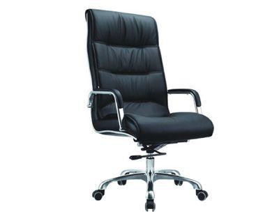 长沙大班椅老板椅